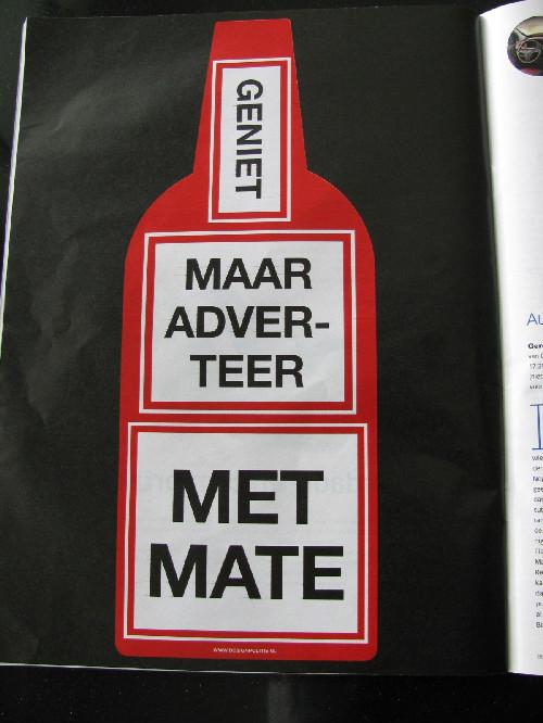 metmate500